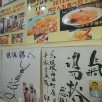 阪急東向日の「激辛商店街」へ。