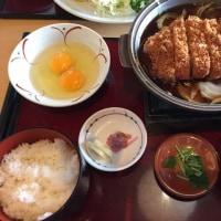 埼玉 小川町 花和楽の湯