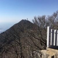 筑波山頂で転倒、階段を滑る!