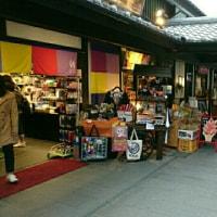 熊本弁日記(^_^)~城彩苑
