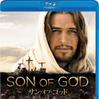 映画Son of God