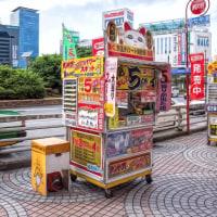 2017.06.09 新宿駅西口 宝くじ売り場がある風景: 誰もいない!