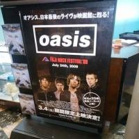 oasis FUJI ROCK FESTIVAL'09