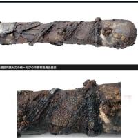 宮崎県えびの市で、鮫皮巻の大刀出土。
