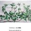 ゆうききよみさんの刺繍絵本「ゆきのひ」 原画展
