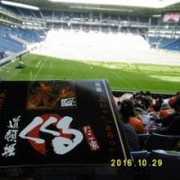 大阪でのお楽しみ & 10月のブログインデックス