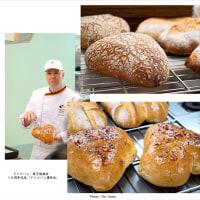 【ドイツパン・菓子勉強会は、10周年‼】