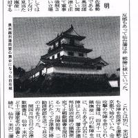 松宮輝明・戊辰戦争の激戦地を行く(25)