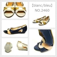 【blanc/bleu】NO.2460