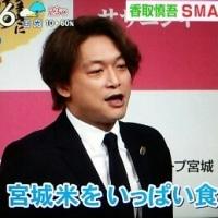 ごはんMG・慎吾がイベントに登場☆「ペロッとやっちゃいます」 ~はやドキより~