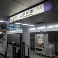 2/22 虎の門病院 経過観察
