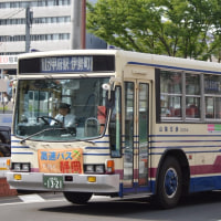 山梨 C654