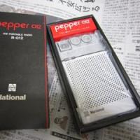 National Pepper R-012