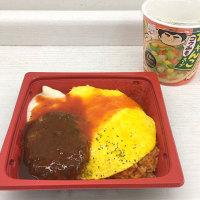 オムライス&ハンバーグ と ちゃんこスープを頂きました。 at セブンイレブン 横浜クロスゲート店