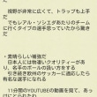 柴崎岳7月18日2