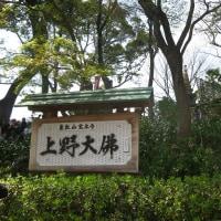 東京都台東区・上野公園の上野大仏