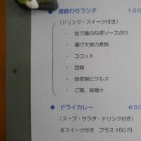 来週のメニュー(1月10日~)