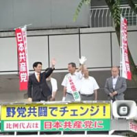 いよいよ選挙ー金沢で