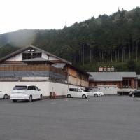 付知峡倉屋温泉/おんぽいの湯