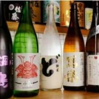 日本酒が100円!!?