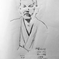 20170429 伊藤左千夫