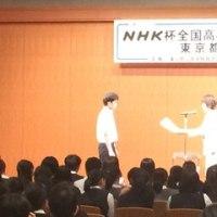 NHK杯全国高校放送コンテスト東京都大会決勝