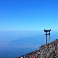 富士登山 2016年