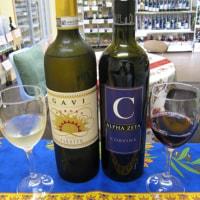 今週の無料試飲ワインは、イタリアワインです!
