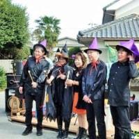 Bluebonnet Halloween 2016