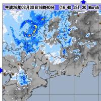 サークル状の雨雲