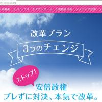 日本共産党の2016参議院選挙の政策「改革プラン」をお読み下さい。