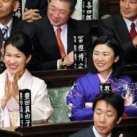 豊田真由子氏について(国会議員になってくれて正直ほっとした)と、厚労省の職員がコメント