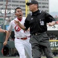 今週のなしか大勝 野村謙次郎さん