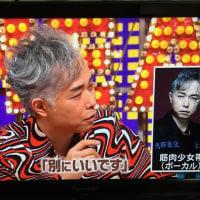 27年越しの感動〜猫テ完全再現(恵比寿版)