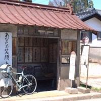 街道の風景:八幡宿バス停