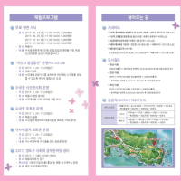 2017釜山太宗台のアジサイ祭り