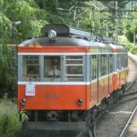 【箱根湯本】黒タマゴを食べに大涌谷へ04《往路2~強羅まで》