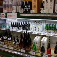 鳥取~宍粟市ツーリング