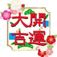 お気楽悩み相談室更新!