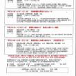 JWA 月例ウオーク 9月~12月分【イベント紹介】