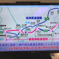 4/26 ホンマ便利になる!城陽市高速