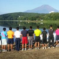 山中湖合宿