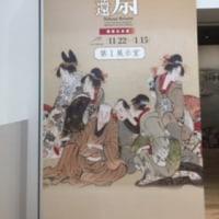 大人の休日作戦-晩秋篇