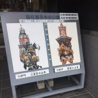 川越街歩き(2)