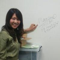 月刊FB NEWS「Masacoのむせんのせかい」12月号