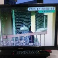 千本南をポスティングぅ中に事件現場