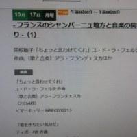 FM2番組