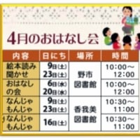 香南ケーブルテレビの取材