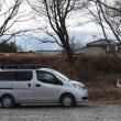 信州の四季(安曇野白鳥湖)2012.2