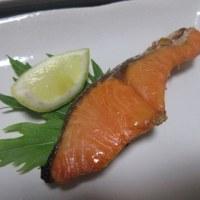 ブログから見えてくるお人柄   チープな鮭で、あっさり晩御飯